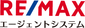 RE/MAX エージェントシステム